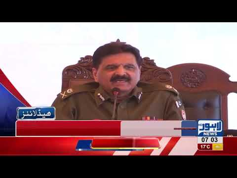 07 AM Headlines Lahore News HD – 18 October 2018 thumbnail