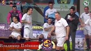 BEST OF FUTSAL Обзор игры 1 тура Полет -  Монино СУПЕРЛИГА