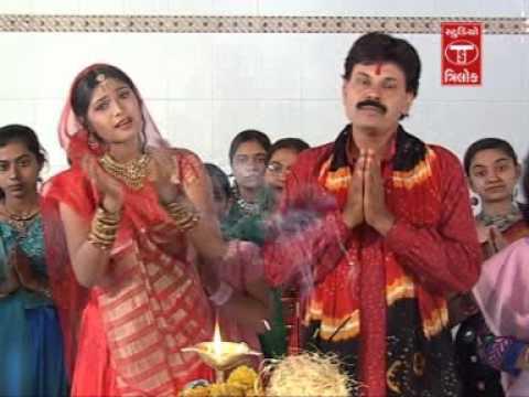 Vishvambhari Stuti - Aarti