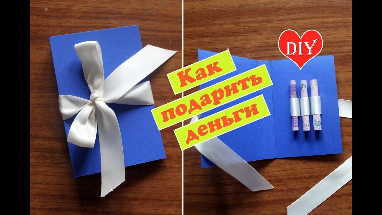 Как вручить подарок на день рождения ребенку