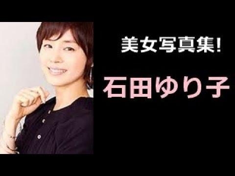 石田ゆり子の画像 p1_7