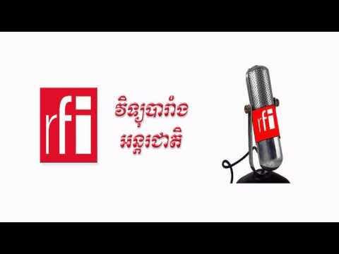 (Radio Khmer News) RFI Khmer Radio,Night News on 19 Feb 2015