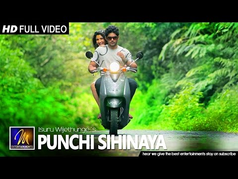Punchi Sihinaya - Isuru Wijethunge | Official Music Video | MEntertainments