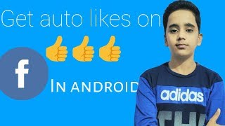How to increase Facebook likes in any ANDROID mobile || SYED series||