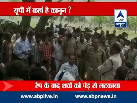 Three Accused Arrested In Badaun Gangrape And Murder Case video