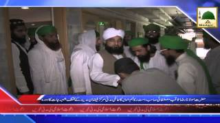 download lagu News  - 03 Nov - Maulana Raza Saqib gratis