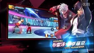 Kyo Kusanagi  Fighting Days (天天炫斗) Gameplay PC(Bluestacks)