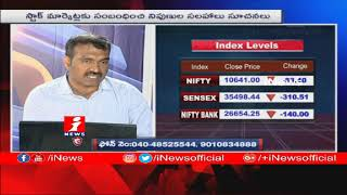 Stock Market Recommendations By Technical Experts | Money Money | (19- 02 -2019) | iNews