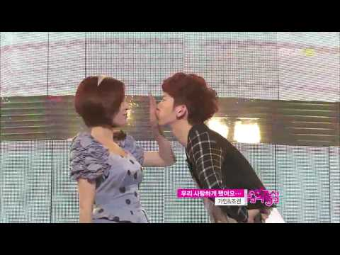 [HD] We Fell In Love - GaIn & Jo Kwon