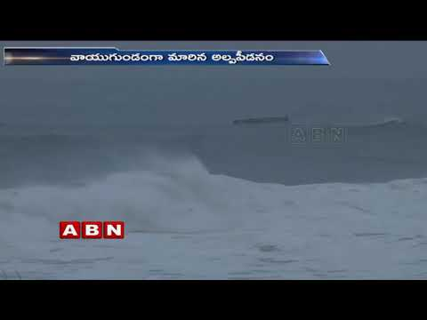 Cyclone Phethai | IMD predicts heavy rain in coastal parts of Andhra Pradesh | ABN Telugu