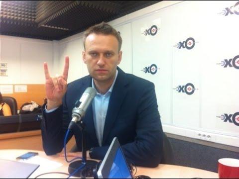 Кто такой Навальный? ФБК, митинги. Разбор