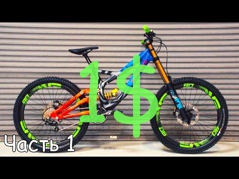 25 ТОВАРОВ ЗА 1$ ДЛЯ ВЕЛОСИПЕДА НА АЛИЭКСПРЕСС часть 1