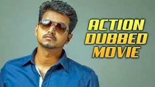 Vijay 2017 Back to Back Hindi Dubbed Movie | 2017 Vijay Hindi Action Movie | South Indian Dubbed
