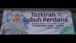 Maulana Wan Helmi | Tazkirah Subuh Perdana :