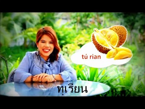 Thai lesson 81  - Market,fruits