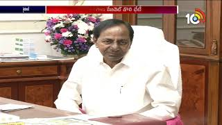 Telangana Cabinet Meeting Today At Pragathi Bhavan  News