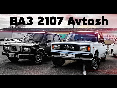 ВАЗ 2107 Avtosh   ВЫДЕЛИСЬ СРЕДИ ВСЕХ!