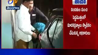 Hyderabad Drug Case | Another One Arrested for Drugs Supplying