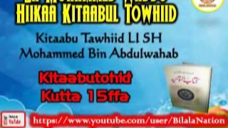 15 Sh Mohammed Waddo Hiikaa Kitaabul Towhiid  Kutta 15