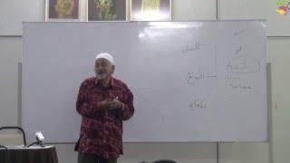 KUAE | Pengajian Balaghah | Siri 1