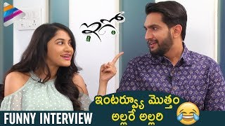 Simran Makes Fun of Aashish | Ego Movie Funny Interview | Diksha Panth | #EGO | Telugu FilmNagar
