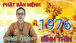 Phật Độ Mệnh Cho Người Tuổi Bính Thìn 1976 || Phật Phổ Hiền Bồ Tát Đá Thạch Anh || Trang Tâm Linh