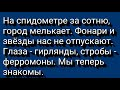 Текст песни T1One I Nur Почему так больно mp3