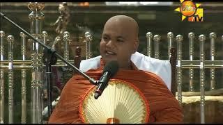 Hiru Dharma Pradeepaya - Dharma Sakachchawa 2 - 2019-10-13