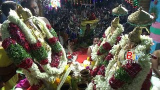 CHENNAKESAVA SWAMY KALYANA MAHOTSAVAM IN MACHERLA    Btv news macherla