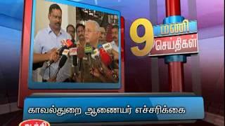 25TH APR 9AM MANI NEWS