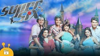 Super Six Sinhala Film | Roshan Ranawana | Hemal Ranasinghe | Maleeka Sirisenage
