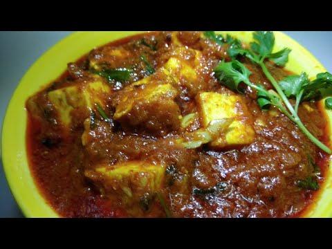 Paneer Masala Recipe / पनीर मसाला रेसिपी  - ढाबा स्टाईल