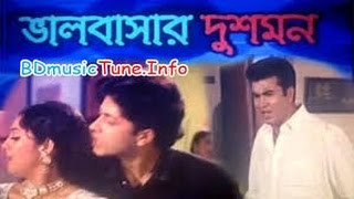 Valobashar Dushmon Bangla Full Movie By Shakib Khan Shabnur
