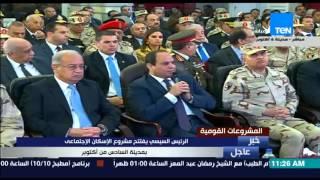 فيديو| TEN| أول رد من الرئيس السيسى على انهيار كوبري الجامعة بسوهاج قبل نسليمه