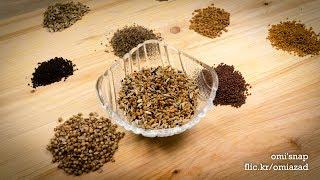 গরম মসলা পরিচিতি ও পাঁচ ফোঁড়ন তৈরী   Introduction to Gorom Moshla and Pach Foron Mix