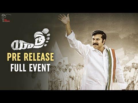 Yatra Pre Release Event | YSR Biopic | Mammootty | Jagapathi Babu | Anasuya | Mahi V Raghav