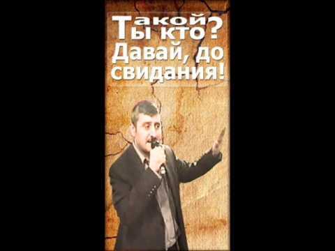 Мейхана - этот такая азербайджанская литературно-музыкальная дуэль, участники которой соревнуются в остроумии