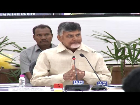 Andhra Pradesh Districts Collectors Conference Welcome Address at Praja Vedika,Undavalli, LIVE