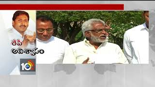 రేపే అవిశ్వాసం..| YCP on No-Trust Move against NDA Government | AP Assembly