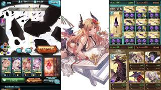 Granblue Fantasy ???? - GW (Unite and Fight) January 2019 Vortex Dragon ??? NM90