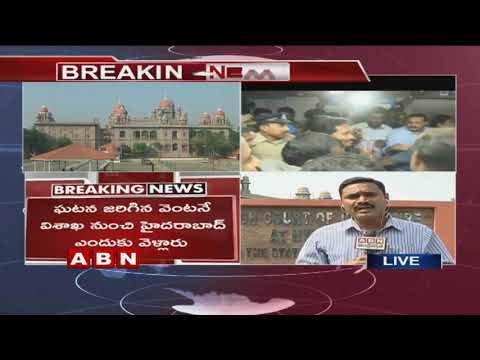 HC Adjourns Hearing On YS Jagan Attack Writ Petition | Updates | ABN Telugu