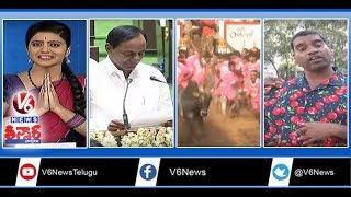 Telangana MLAs Take Oath | Jallikattu | Governor Warns Private Hospital Doctors | Teenmaar News