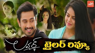 Lover Movie Trailer Review | Raj Tarun | Riddhi Kumar | Annish Krishna | Dil Raju