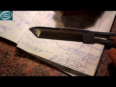 Самодельные Ножи для выживания своими руками 187