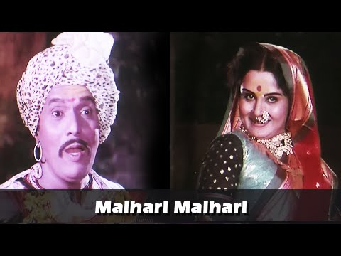 Dada Kondke Song Malhari Malhari - Ganimee Kawa Marathi Movie - Bhalji Pendharkar video