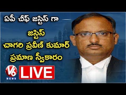 Andhra Pradesh Chief Justice Praveen Kumar Swearing Ceremony Live | V6 News