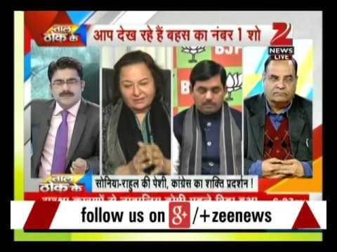 Panel discussion on Sonia, Rahul granted bail in National Herald Case Part-II