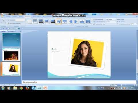 Как сделать презентацию на фото
