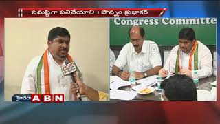 Ponnam Prabhakar Face To Face Over His Role In Congress For Assembly Elections