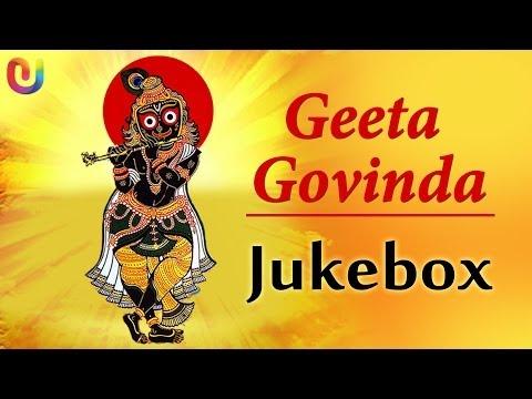 Jagannath Bhajans - Latest Oriya Songs 2014 Collection - Geeta Govindam - Jagannath Puri 2014 video